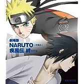 劇場版NARUTO-ナルト- 疾風伝 絆 [Blu-ray]