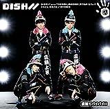 好きになってくれてありがとう-DISH//
