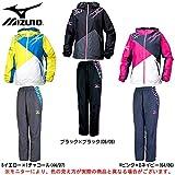 MIZUNO(ミズノ) レディース ウインドブレーカー 上下セット (32JE5710/32JF5710) (L, Bイエロー×Tチャコール(44/07))