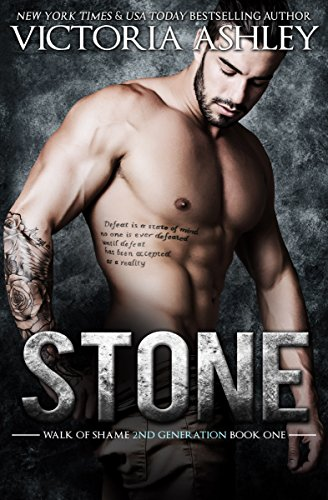 stone-walk-of-shame-2nd-generation-1