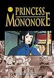 Princess Mononoke Film Comic, Vol. 4 (Princess Mononoke F...