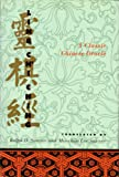 img - for Ling Ch'i ching: A Classic Chinese Oracle (Hardcover) book / textbook / text book