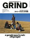 GRIND2014年12月号