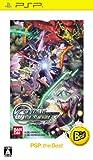ガンダム メモリーズ ~戦いの記憶~ PSP the Best