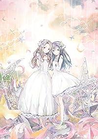 border(初回生産限定盤)(DVD付)