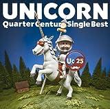 Quarter Century Single Best