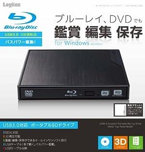 Logitec USB3.0対応 ポータブルブルーレイドライブ 3D再生 BDXLライティング付き 【USBバスパワー対応】ブラック LBD-PME6U3VBK