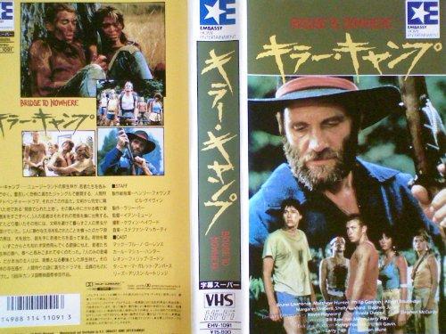キラー・キャンプ 【字幕版】 [VHS]
