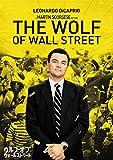 ウルフ・オブ・ウォールストリート [DVD] ランキングお取り寄せ