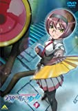 宇宙をかける少女 Volume 7 [DVD]