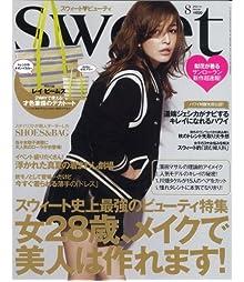 sweet (スウィート) 2013年 08月号