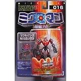ミクロマン超磁力システム 016 マグネパワーズ アクロイヤーデモンレッド タカラトミー