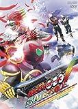 仮面ライダーOOO(オーズ)ファイナルエピソード ディレクターズカット版【DVD】
