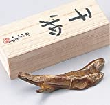 【高岡銅器】文鎮 干物