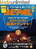 BE-PAL (ビーパル) 2016年 8月号 [雑誌] ランキングお取り寄せ