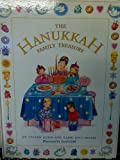 img - for Hanukkah Family Treasury book / textbook / text book