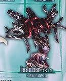 FINAL FANTASY CREATURES 改 -KAI- Vol.3 ファイナルファンタジー クリーチャーズ改 -KAI- Vol.3ヘカトンケイル