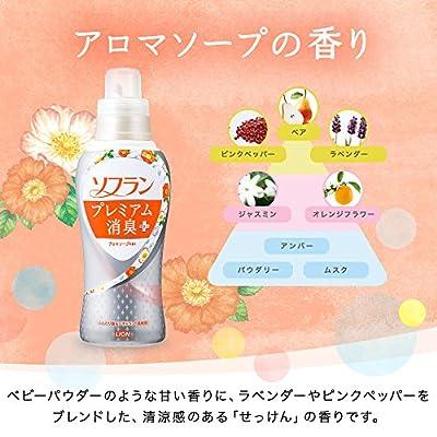 【大容量】ソフラン プレミアム消臭プラス 柔軟剤 アロマソープの香り 詰め替え 1440ml