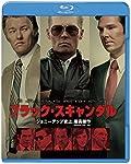 ブラック・スキャンダル ブルーレイ&DVDセット(初回仕様/2枚組/デジタルコピー付) [Blu-ray]