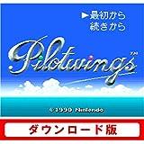 Newニンテンドー3DS専用 パイロットウイングス 【スーパーファミコンソフト】 [オンラインコード]
