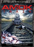 Amok Train (Shriek Show Classics)