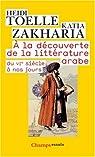 A la d�couverte de la litt�rature arabe : Du VIe si�cle � nos jours par To�lle