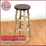 【カントリー家具/パイン家具】ハイスツール (カウンターチェア/バースツール/椅子/木製) 75cm アンティーク・ツートン色 | シャビーシックなフレンチスタイル