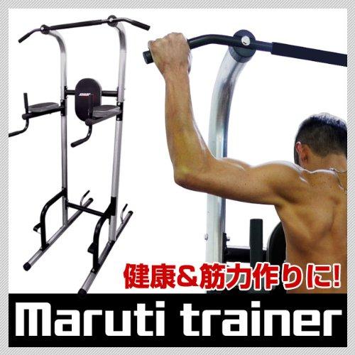 マルチトレーナー (懸垂マシン/ぶら下がり健康器)