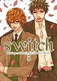 新装版 switch: 3 (ZERO-SUMコミックス)