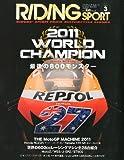 RIDING SPORT (ライディングスポーツ) 2012年 03月号 [雑誌]