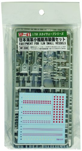 Skywave 1/700 Equipment for Small Japanese Vessels Depth Chargers, Antennas, Guns, Aircraft, Launches, etc Model Kit