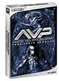 Alien vs. Predator - Century3 Cinedition (2 DVDs)