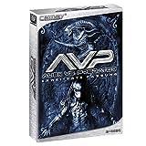 """Alien vs. Predator - Century3 Cinedition (2 DVDs)von """"Sanaa Lathan"""""""