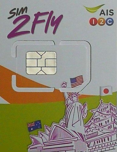 アジア・欧米を周遊できるプリペイドSIMカード「SIM2Fly」が便利そうなのでメモ