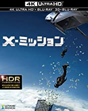 X-�ߥå����(������/3����/�ǥ����륳�ԡ���)[4K ULTRA HD + 3D + Blu-ray]
