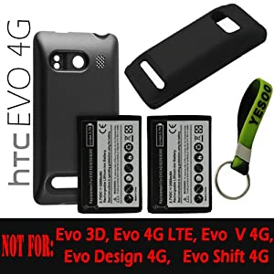 HTC Evo 4G 3500mAh Extended Battery (2Pcs)+ Battery Cover (1Pcs)+ Extended Black Silicone Case (New Design - 1Pcs)