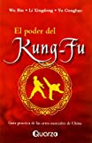 img - for El poder del Kung Fu (Spanish Edition) book / textbook / text book