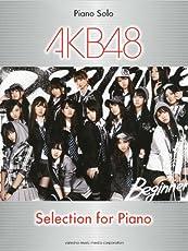 ピアノソロ AKB48 Selection for Piano