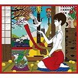 天晴~オールタイム・ベスト~(初回限定盤)(DVD付)