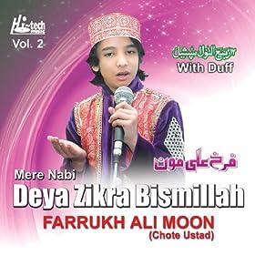 Mere Nabi Deya Zikra Bismillah Vol. 2 - Islamic Naats with Duff