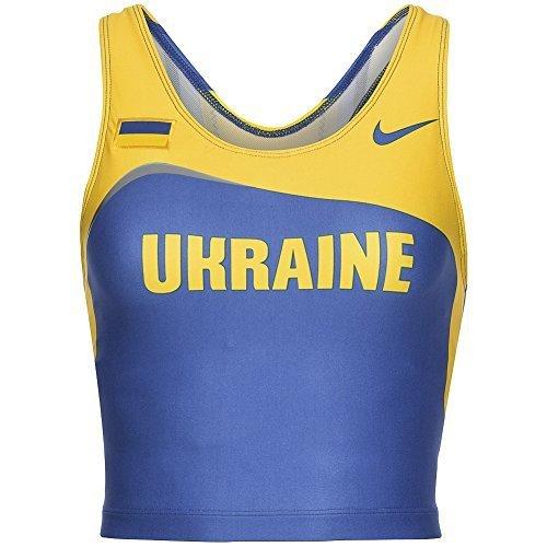 Ukraine Nike Atletica leggera BH Ritaglia Top 203640-460 - giallo, poliestere, S