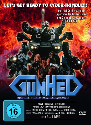 Gunhed - The Ultimative Battle [Alemania] [DVD]