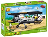 Cobi Small Army Guardian Accessory