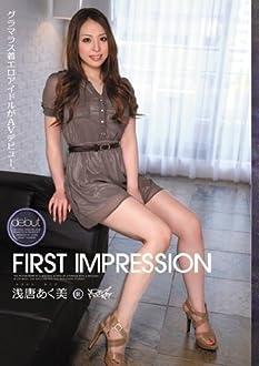 FIRST IMPRESSION 51 浅唐あく美 [DVD]