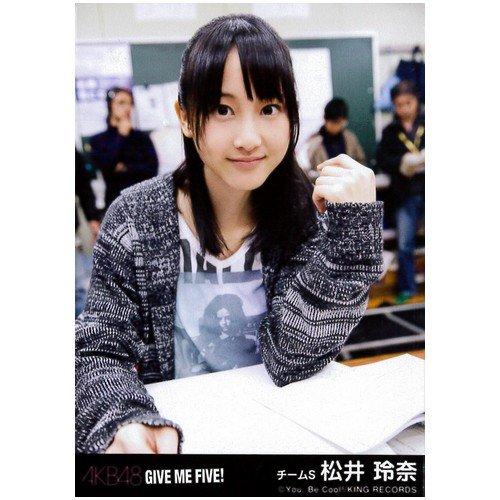 AKB48公式生写真Give me five劇場盤【松井玲奈】