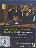 Tsujii at White Nights [Blu-ray] [Import]