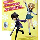 【プライズ】 NEW セガ Aチャンネル EXフィギュア Aチャンネルフィギュア 2種セット (るん トオル)