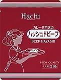 ハチ カレー専門店のハッシュドビーフ 210g×15個
