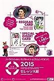 2015 Jリーグオフィシャルトレーディングカードチームエディションメモラビリア セレッソ大阪 BOX