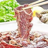 最高級 ハラミ 味付き 牛サガリ 800g 【2個注文で】1個オマケ【3個注文で】2個オマケ(BBQ) ランキングお取り寄せ
